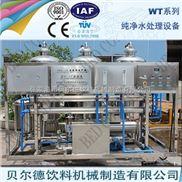 反滲透設備水處理設備