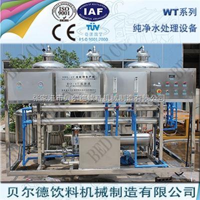 WTS-4反渗透设备水处理设备