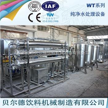 一级反渗透设备水处理设备
