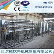 一级反渗透设备水过滤设备