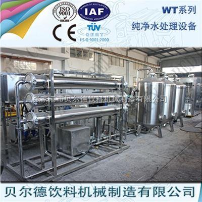 WTS-4一级反渗透设备水过滤设备