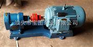 2CY高压齿轮泵的专业选型及价格找泊头宝图泵业