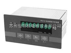 XK3101XK3101称重控制仪表,苏州/太仓/安徽柯力xk3101称重显示仪
