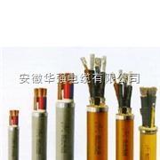 KHF46R 5*6高温电缆