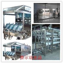 食品加工設備廠家全自動大桶水灌裝生產線