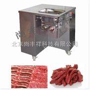 肉丝肉片机