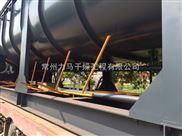 化工污泥空心槳葉干燥機表水70% kjg-80