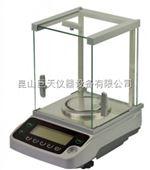 千分位电子天平/410g精度0.001g精密天平秤价格