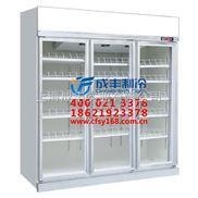 供应豪华超市饮料展示柜