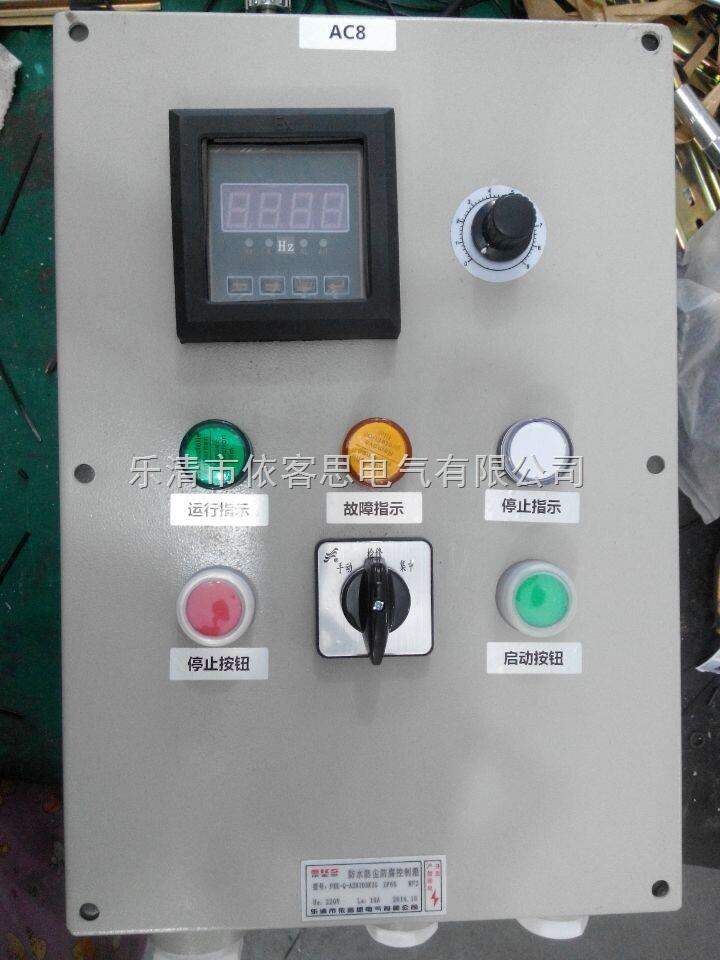 LBZ-10GD2A1N2K1防爆操作柱(挂式)带电流表