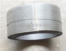 不锈钢粉碎机筛网设备