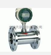 LWGY-200  DC5~24V智能液体涡轮流量计