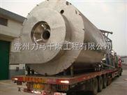 lpg-酶制剂喷粉干燥机