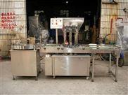 GZG-SZ3-厂家直销 自动膏体液体灌装生产线 自动理瓶灌装生产线