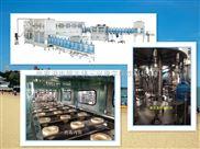 QGF-供应桶装纯净水生产线