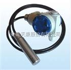 3051L3051L型天康液位变送器