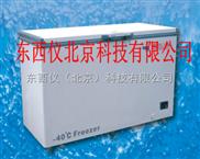 低温冰柜  wi100089