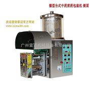 BAB-1+1-中藥煎藥機價格|中藥煎藥機廠家|中藥煎藥機批發