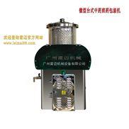BAB-1+1-廣東中藥煎藥機|廣州中藥煎藥機|番禺中藥煎藥機