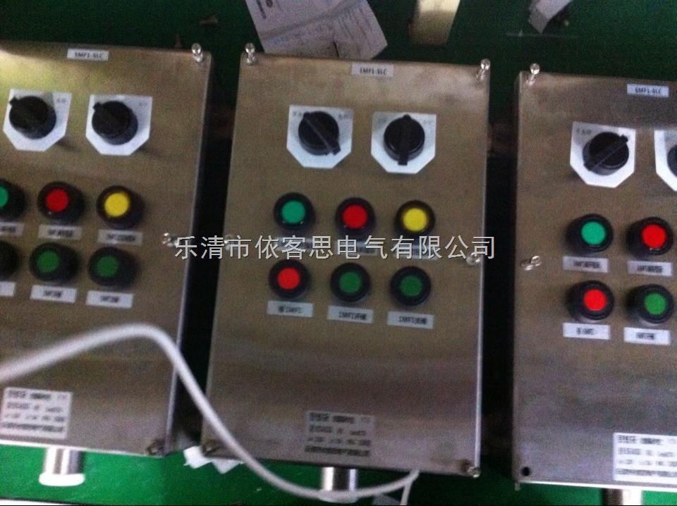 供应BF28158-GD6N6K6现场操作柱/6灯6钮/不锈钢外壳