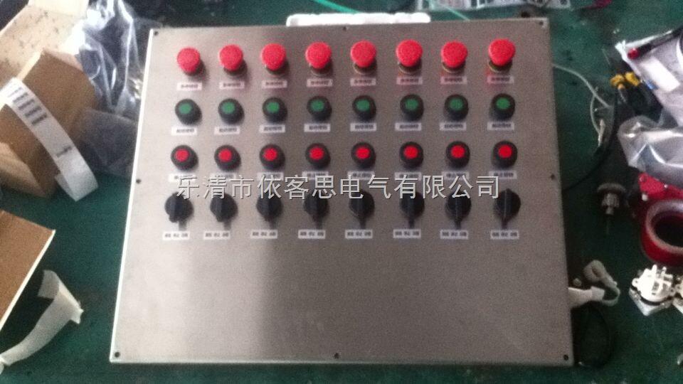 优质304不锈钢SFK-G-A6D6防水防尘控制箱/可订做