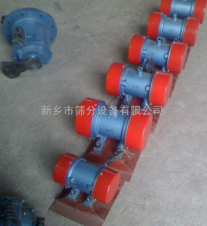 LZF-10厂家供应化工防闭塞装置,LZF-10仓壁震动器,振动电机