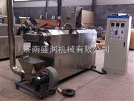 TSE玉米粉饲料膨化机