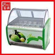 广州富祺CB-1200冰淇淋展示柜 冰激凌机展示柜 制冷柜 供应优质 欢迎订购