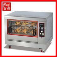 【廣州富祺】EB-268旋轉電烤爐 烤雞爐 奧爾良烤雞爐 品質上乘