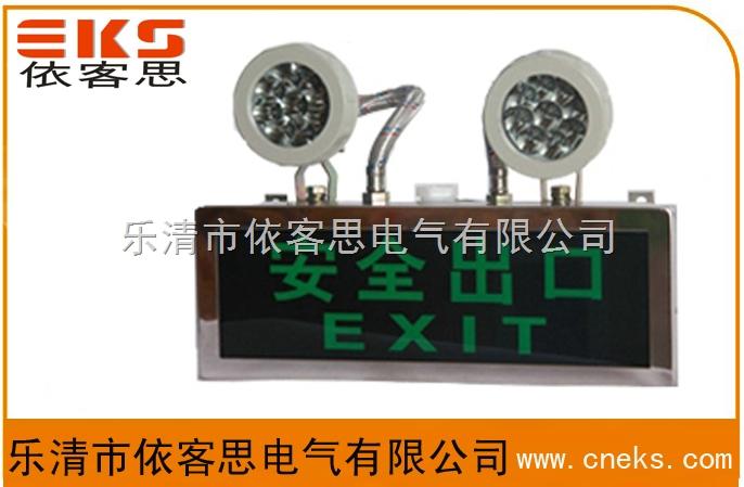 批发BAJ52-B防爆防腐疏散指示灯/LED防爆防腐疏散指示灯