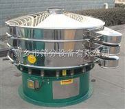XZS-1500-还原铁粉,铜粉,镁粉用三层振动筛,筛分机,筛粉机