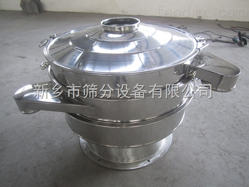 ZS-800厂家供应豆浆过滤机,液体振动筛,两层旋振筛分机,新乡振动筛