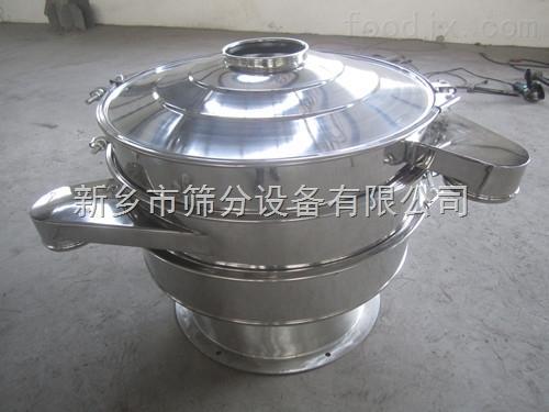 XZS-1000厂家供应食品圆形振动筛,食品级震动筛,旋振筛,除杂筛,过滤筛