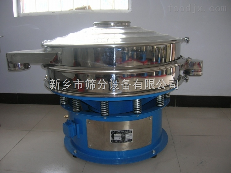XZS-1200磨料行业专用振动筛,碳化硅筛分机,石英砂石英粉筛粉机