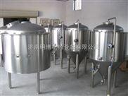 釀造設備生產啤酒設備