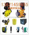 佛山加酸泵鹽酸泵藥用泵添加泵抽藥泵噴藥泵鍋爐化工泵
