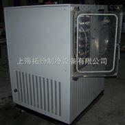 多规格-超低温冷冻干燥机型号全可定制