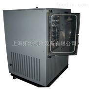 超低温冻干机型号全可定制