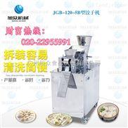 唐山家用小型饺子机 河北全自动饺子机多少钱