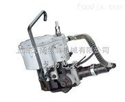 廠家直銷氣動鋼帶機 鋼帶打包機 打包一體機 氣動捆扎機