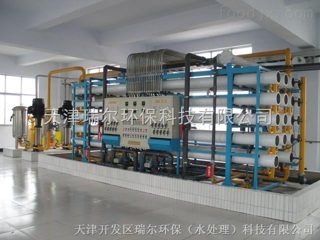 电子管生产超纯水系统