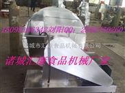 BR-200型-冻肉切片机  刨肉机  冻肉切片机  厂家直销