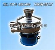浆液振动筛分机-液体浆料专用振动筛