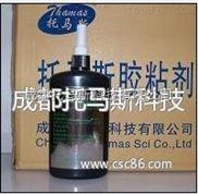 托马斯高导热率耐湿热密封胶(THO4098)