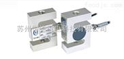 CST-CST称重传感器,苏州/无锡/南京现货供应S型500kg/1000kg称重传感器
