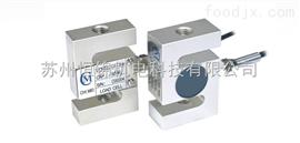 CSTCST称重传感器,苏州/无锡/南京现货供应S型500kg/1000kg称重传感器