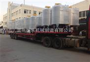 厂家生产 小型液体菌种发酵罐 自动食用菌发酵罐