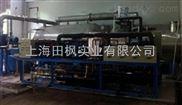大型凍干機5平方以上型號全可定制