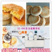 上海板栗饼机加工设备,上海做板栗饼的机器