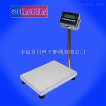 TCS-XC-EX防爆电子台秤